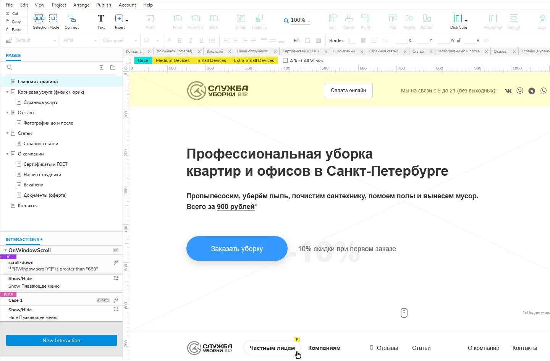 UX/UI & Web-designer